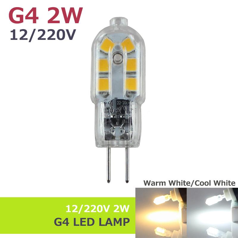 G4 AC 12V/220V 2W LED Corn Bulb Lamp SMD2835 Bombillas Ultra Bright spotlight Chandelier Lights Ceramic High Transmittance(China (Mainland))