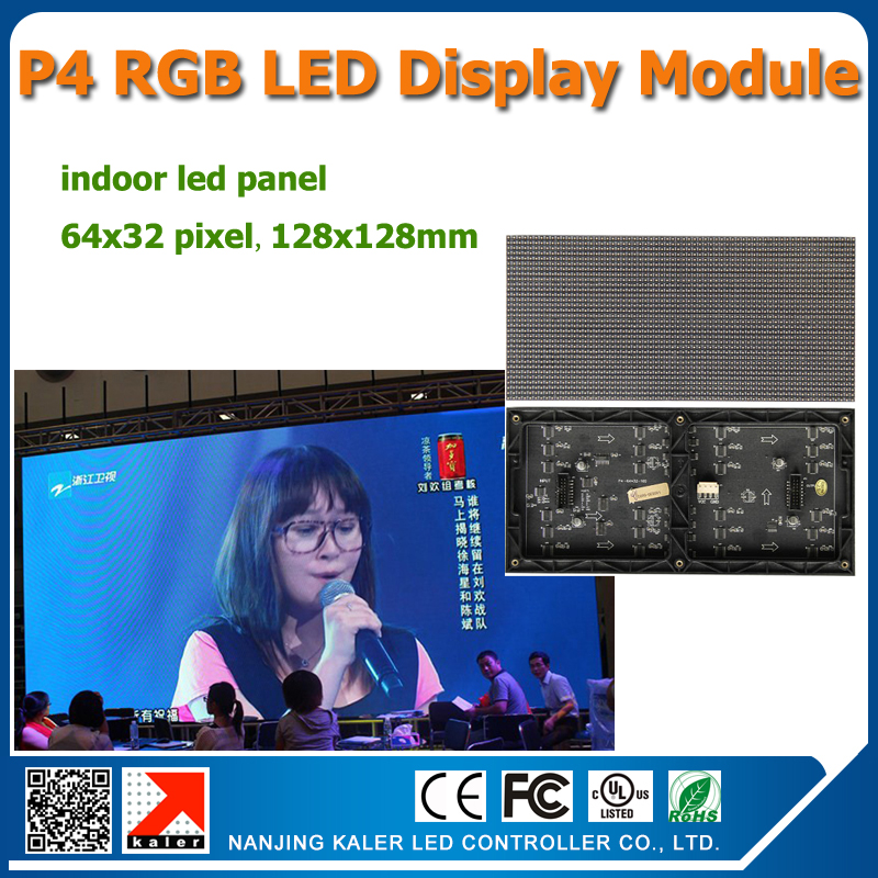 HD indoor led screen 256*128mm 64x32 dots rgb smd indoor p4 led module / p4 full color led billboard 1/16scan(China (Mainland))