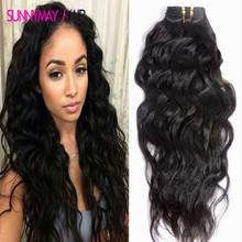 Cheap 8A Brazilian Virgin Hair Nature Weave Brazilian Curly Virgin Hair 100g Human Hair Bundles Curly Virgin Hair Weave Weft