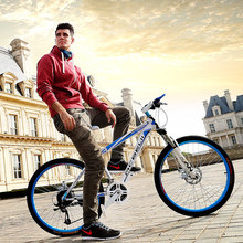 Breaking wind MTB bike 26 inch double disc models male and female students cycling speed 21(China (Mainland))