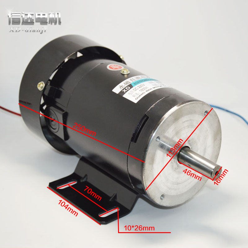 220V Permanent Magnet DC Motor 500W High Power And High Torque Motor Speed Motor Speed 3000 Rpm<br><br>Aliexpress