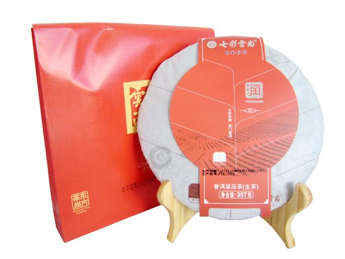 Puer series pu'er tea health care Chinese yunnan puer pu er 357g  the health pu-erh food free cheap