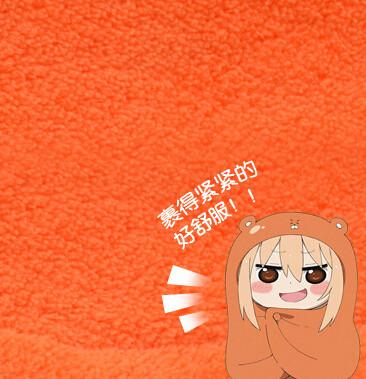 Umaru Cloak 5