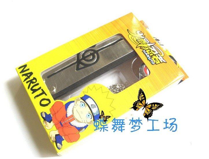 Uchiha Itachi 3 SET 2.jpg