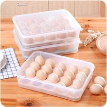 3Pcs New Egg Food Container Storage Box 20 Grid Basket Organizer Home Kitchen Gadgets Items Accessories Supplies F4858M(3)
