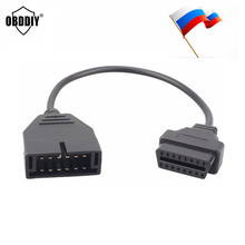 Buy Hot sale 2017 Newest OBD/OBD2 Connector GM 12 Pin Adapter 16Pin Diagnostic Cable GM 12Pin GM Vehicles Free for $4.28 in AliExpress store