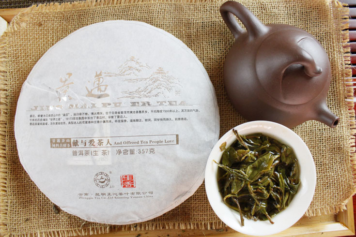 Puerh the tea health care 2012 Chinese yunnan 357g  cake spring new arrival China cheap