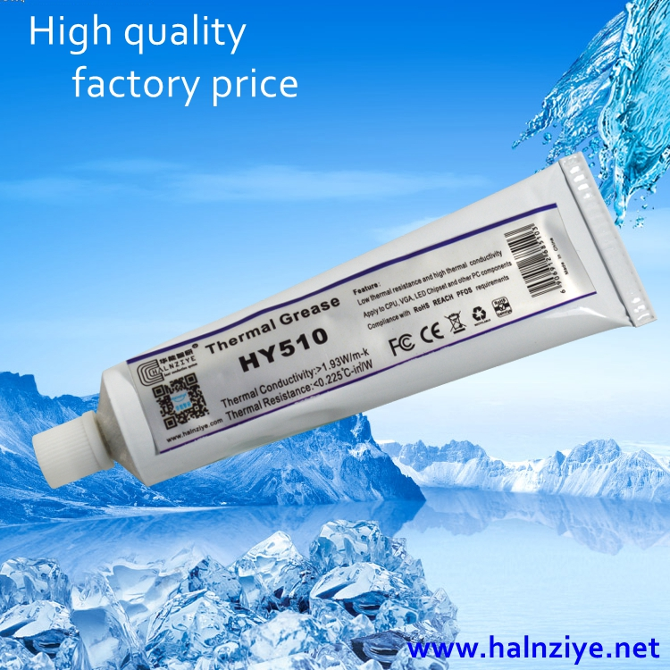 Free shipping HY510 gray heat sink thermal paste grease compound with CE&RoHS certification soft tube 100g(China (Mainland))