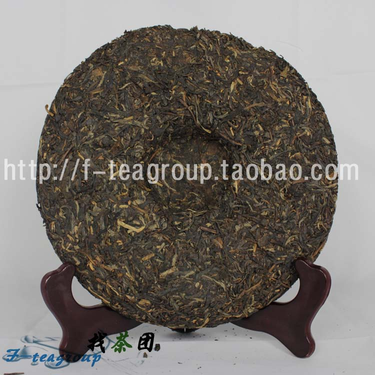 yunnan tea cakes Puer tea green cake 7813 the Chinese yunnan puerh 357g health care pu-erh the health green food discount cheap