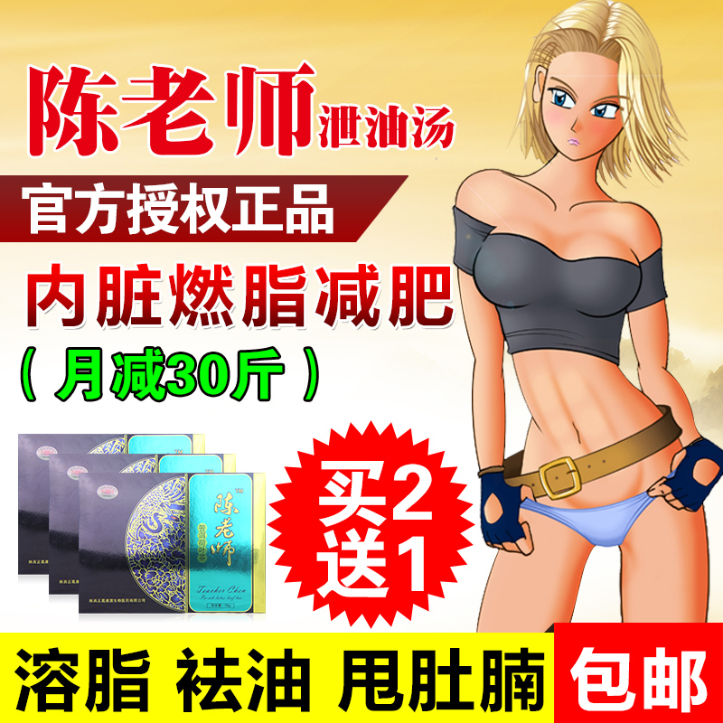 fat doctor a day to change the thin soup to drain the oil lotus leaf tea official website to lose weight fast diarrhea<br><br>Aliexpress