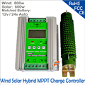 1400w 12 24V Auto Off Grid MPPT Wind Solar Hybrid Charge Controller with booster and dump