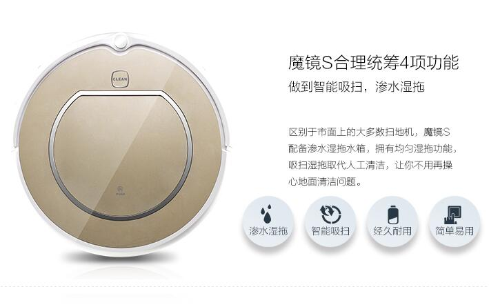 china Ecovacs full automatic charging home cleaning intelligent sweeping robot vacuum cleaner(China (Mainland))