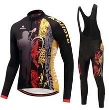 Compare Prices On Mountain Bike Apparel Online Shopping Buy Low