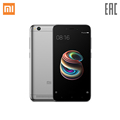 To get coupon of Aliexpress seller $30 from $90 - shop: Официальный магазин Tmall - Техника in the category Phones & Telecommunications