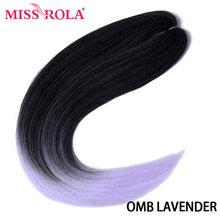 ملكة جمال رولا 24 Inches100g ياكي مستقيم تطويلة شعر من الألياف قبل امتدت الكروشيه جامبو الضفائر Kanekalon شعر مضفر(China)